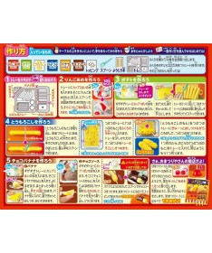 Popin Cookin Dulces Japoneses DIY